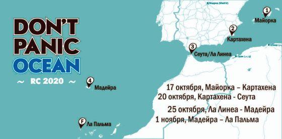 map2020_1